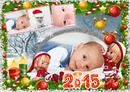 For the children Christmas or 2015 New Year